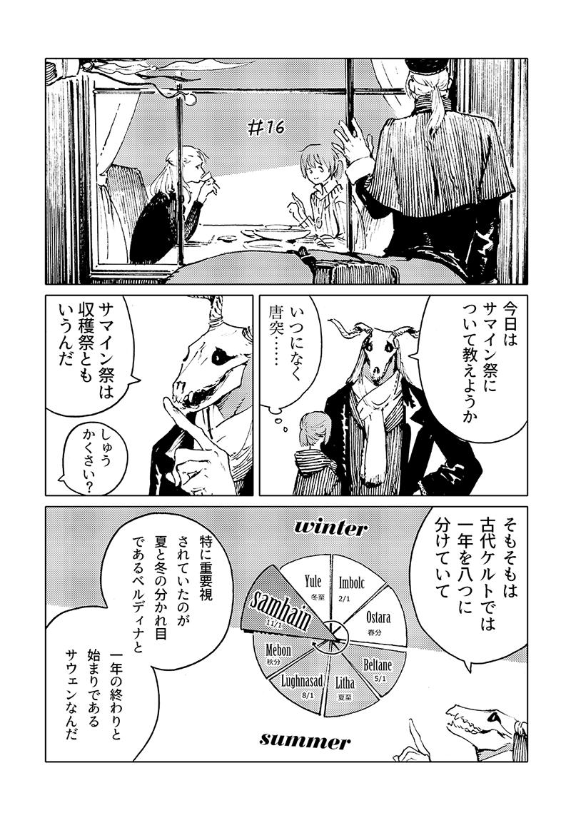 manga16